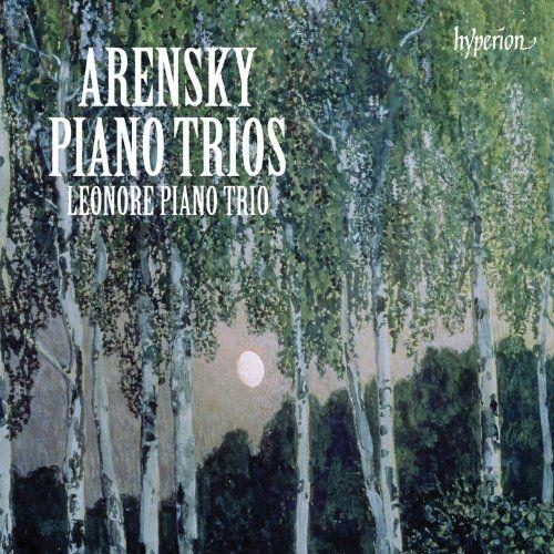 Klaviertrios - LEONORE PIANO TRIO [CD]