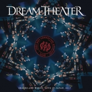 Dream Theater - Lost Not Forgotten Archives: Images and Words-Li